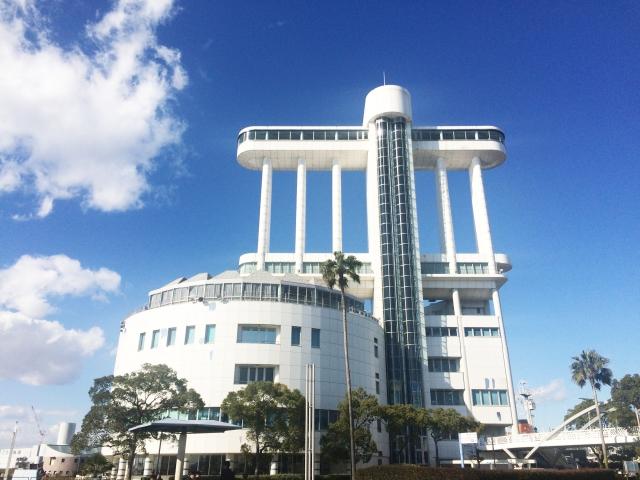 名古屋海洋博物館