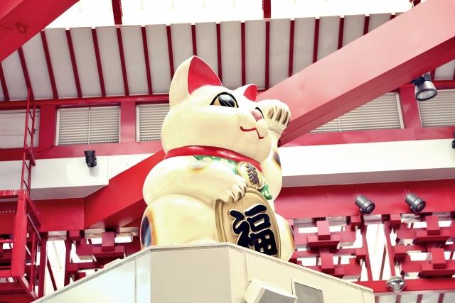 大須の招き猫