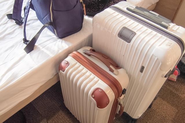 旅行の荷物